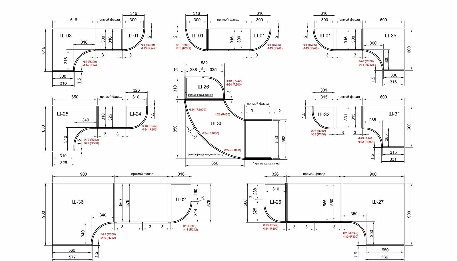 Радиусные панели МДФ для корпусной мебели