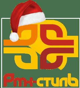 Новогодний Лого РМК