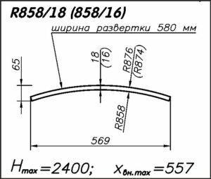 Радиусная панель R858